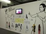 Ariane Andereggen, Booster, Installation, 2009